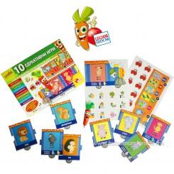 10 едукативни игри на македонски јазик