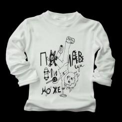 Детска блуза - Палавко