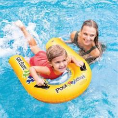 Intex душек за пливање 79х76см