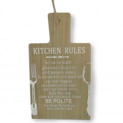 Дрвена даска украс - Kitchen rules