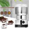 Електрична мелница за мелење кафе 150W